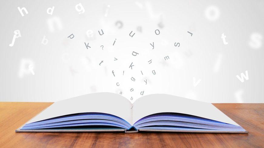 本からあふれる文字