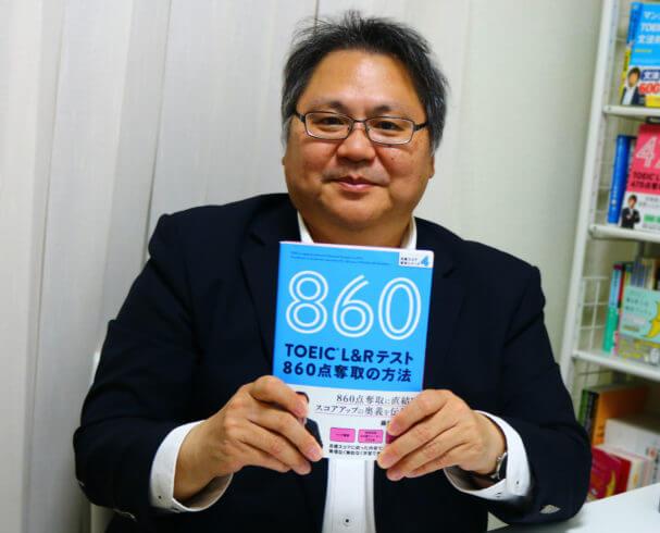 藤枝暁生先生プロフィール