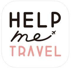 旅行英会話 Help me Travel